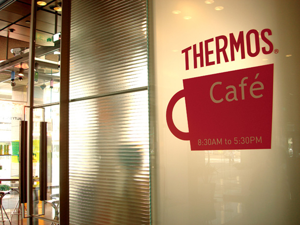 thermos-cafe_01